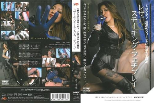 FT-115 Mistress Rinko Asian Femdom