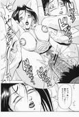 [Takeki Michiaki] Hitozuma Gari!