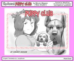 Mizuiro Megane pink-noise The Secret Puppy Club Bestiality English ENG Hentai Manga Doujinshi
