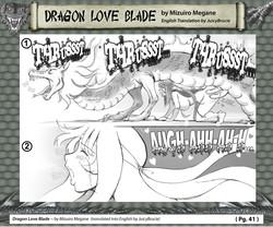 Queen's Blade - Dragon Love☆Blade