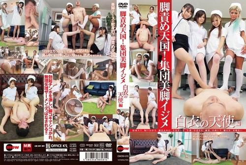 DMOW-015 Femdom Asian Femdom