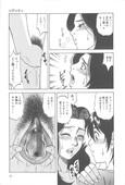 Ichikawa Hazuhiko - Shigemi no Yuuwaku