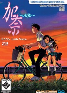 Kana - Little Sister (English) + Unlocker + Saves