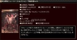 Newhalfclub – 美女限定ニューハーフコレクション 不動美樹vol.4 – nwn0009_05
