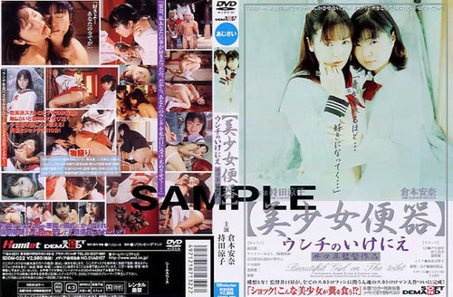 SDDM-022 Japanese beauties as human toilet  Asian Scat Scat