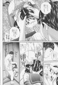 Manzou - Joshi Kousei Sekkan