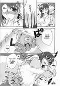 [TRIP SPIDER (niwacho)] Naisho no Omamagoto