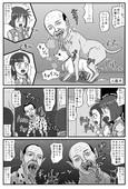 Amatsukami Hyakki Yakan Lust Beast Hell Edition Hentai Manga Beastiality