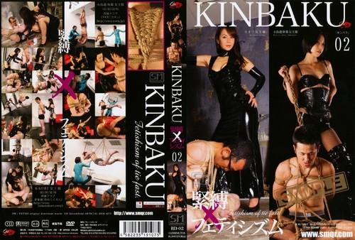 BD-02 KINBAKU Bondage Fetish 2  Asian Femdom BDSM