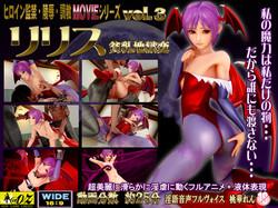IROHA CHIRINURUO Vol.2 3 3D Hentai Anime