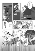 (Fur-st Kemoners Furest (Various) Yotu ashi 1&2