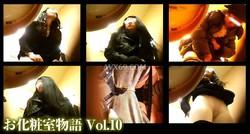 oooo9 movie11712 お化粧室物語 Vol.10
