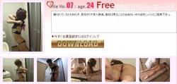 Siofuki – Massage file No.07 – 24歳 家事手伝い