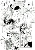 Madam Nyanko - Jukudaku Haha wa Boku no Mono