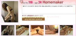 Siofuki – Massage file No.116 – Homemaker