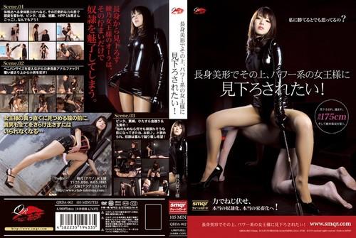 QRDA-002 Queen Ayano Asian Femdom