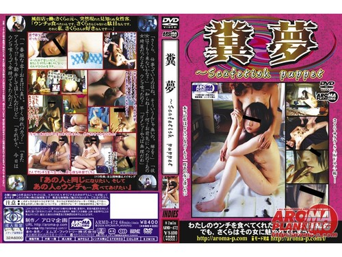 Lesbo Scat ARMD-472 Asian Scat Scat Aroma