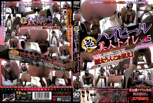 EXH-05 Beauty Toilet 5 Asian Scat Scat Voyeur