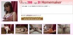 Siofuki – Massage file No.208 – Homemaker