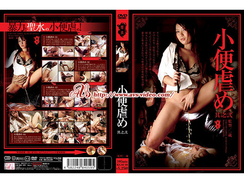 KGAI-10 Two Piss Bullying Asian Femdom Peeing