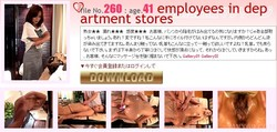 Siofuki – Massage file No.260 – employees in department stores