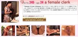 Siofuki – Massage file No.245 – a female clerk