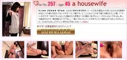 Siofuki – Massage file No.257 – a housewife