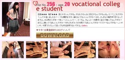 Siofuki – Massage file No.256 – vocational college student