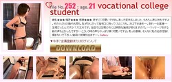 Siofuki – Massage file No.252 – vocational college student