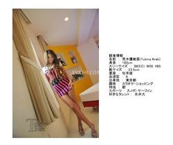 Tokyo hot n0440 AV slut of nature – Yukina Araki