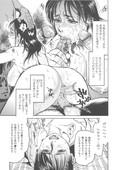[Kishizuka Kenji] Konnani Yasashiku Saretano